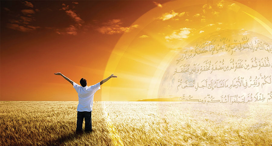 Davet-Mektebi-Dergisi-Hasan-El-Benna-1