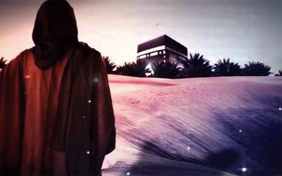 Davet-Mektebi-Ocak-2016-Hz-Ali-1