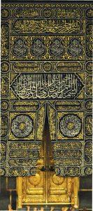 Ramazan-Fetih-ve-Zafer-Ayıdır-1