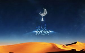 Ramazan-Sonrası-İmani-İlke-ve-Sabiteleri-önizleme