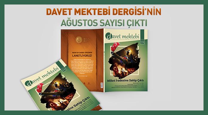 Davet-Mektebi-Ağustos-Slider
