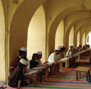 islami-egitimin-temel-ilkesi-tevhid-1